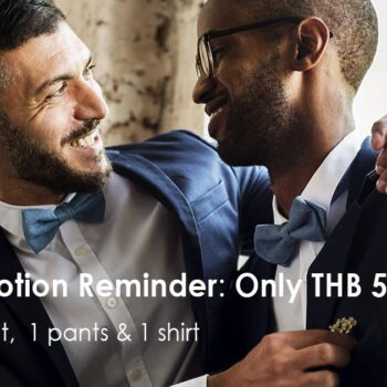 Promotion Reminder