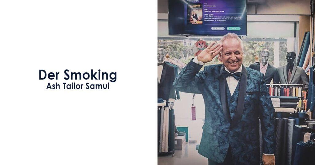 Der Smoking - Massgeschneidert von Ash Tailor, Koh Samui