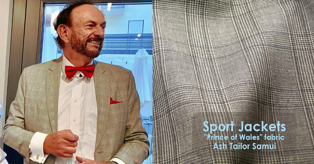Sport Jackets